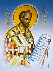 Άγ. Ιωάννης Χρυσόστομος