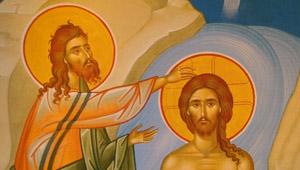 Η βάπτιση στον Ιορδάνη