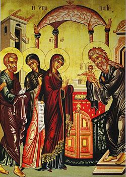 Η Υπαπαντή του Σωτήρος Χριστού