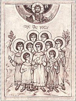 Eννέα παιδομάρτυρες οι εν Γεωργία