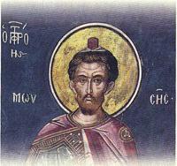Προφήτης Μωυσής