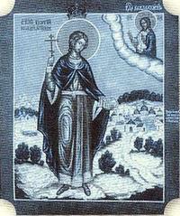 Ο άγιος Γεώργιος ο νεομάρτυς εκ Βουλγαρίας