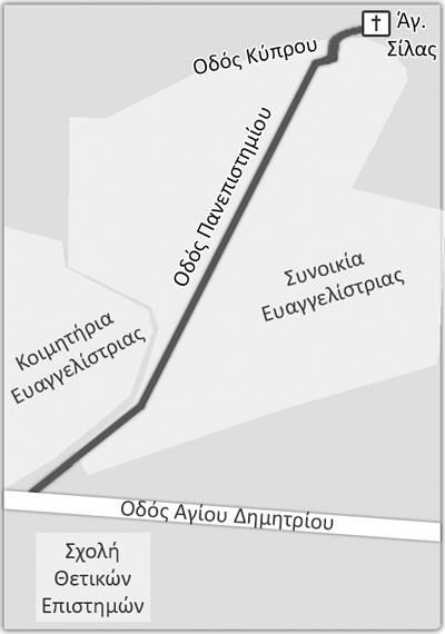 Χάρτης Αγίου Σίλα