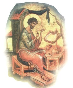 Άγιος Λουκάς ο ιατρός